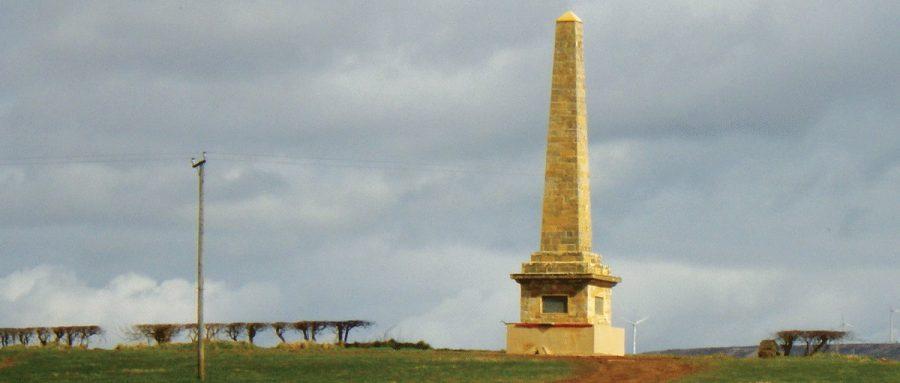 Beresford Obelisk